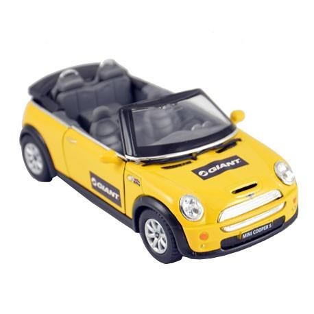 Vehicle 1 - Miniature cyclists